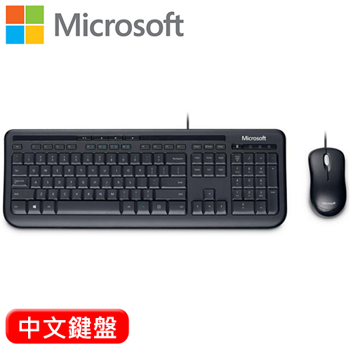 Microsoft 微軟 600 標準鍵盤滑鼠組 黑