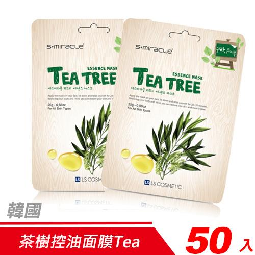 【超值組-50入】韓國 S+Miracle-茶樹控油面膜Tea tree
