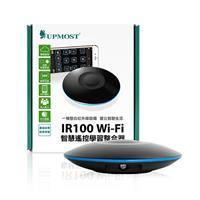 IR100 Wi-Fi智慧遙控學習整合器