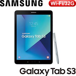 Samsung三星 Galaxy Tab S3 9.7 Wi-Fi版 T820