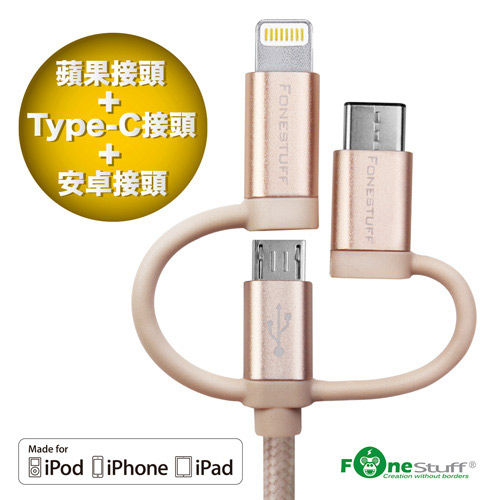 Eclife-FONESTUFF MFi Lightning/Micro USB/Type-C-