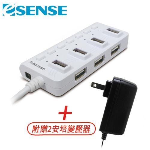 Esense 擴充戰士升級版 7~PORT USB2.0 HUB~2A~白