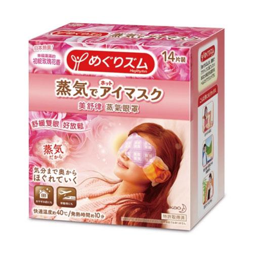 KAO花王蒸氣眼罩14入(玫瑰)