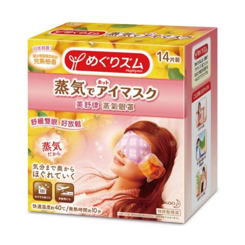 KAO花王蒸氣眼罩14入(柚香)