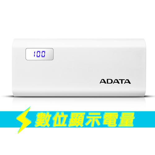 Eclife-ADATA  P12500D 12500mAh  (  )