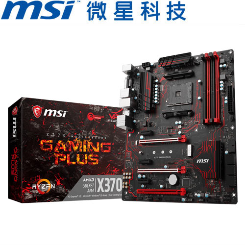 MSI微星 X370 GAMING PLUS 主機板