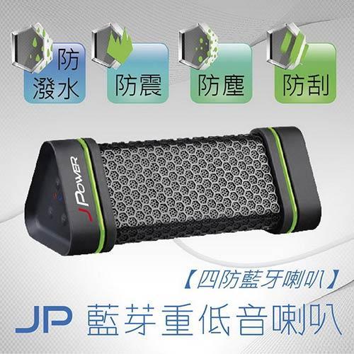 Eclife-J-Power JP-USP-09