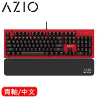 AZIO MK HUE 鋁合金白光機械鍵盤 紅 Cherry 青軸 中文