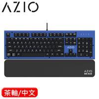 AZIO MK HUE 鋁合金白光機械鍵盤 藍 Cherry 茶軸 中文