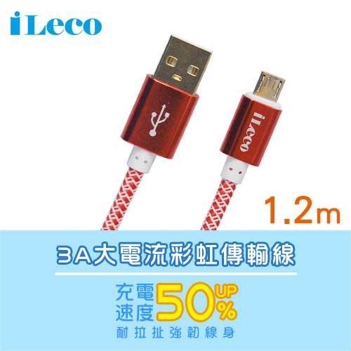 Eclife-i-Leco USB 3A1.2M-