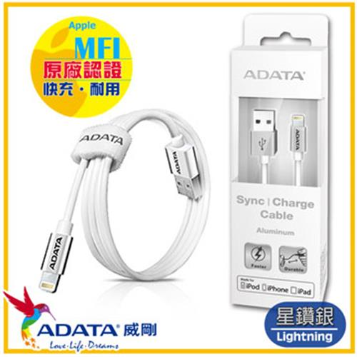Eclife-ADATA  Apple MFi  Lightning 1M ()