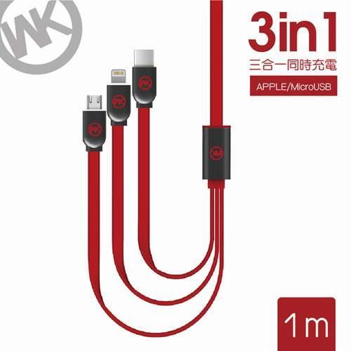 Eclife-WK WDC010 1M