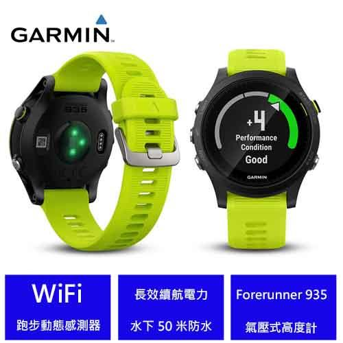 Eclife-Garmin Forerunner 935