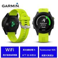 Garmin Forerunner 935 腕式心率¹全方位鐵人運動錶 黃色
