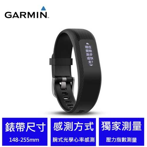 Eclife-GARMIN vivosmart 3 HR  L