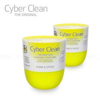Cyber Clean 家用罐裝清潔軟膠 160g