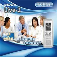 首創助聽功能韓國原裝進口CENIX Live-2 4G 錄音筆