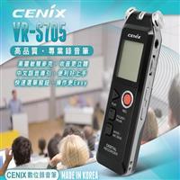 首創中文語音提示聲韓國原裝進口CENIX VR-S705 4G 錄音筆