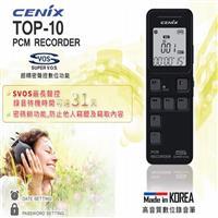 韓國原裝進口CENIX TOP-10 8G 錄音筆