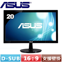 R1【福利品】ASUS華碩 VS207DF 20型LED寬螢幕