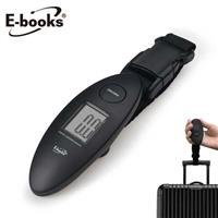 E-books L2 電子數位手持行李秤-附電池