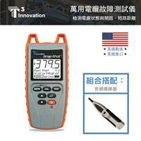 美國T3  SS201萬用纜線故障測試儀尋線組