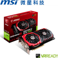 MSI微星 GeForce GTX 1060 GAMING VR X 6G 顯示卡