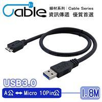 i-gota Cable 強效抗干擾USB 3.0 A公-Micro10P 180cm