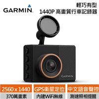 GARMIN GDR E560 行車記錄器