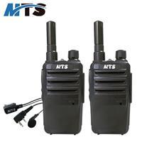 MTS 迷你型雙胞胎無線電 (2入裝) MTS2R