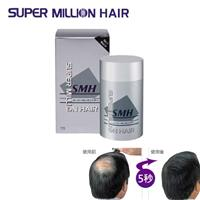 Super Million Hair 日本原裝神奇髮絲 天然纖維髮絲15g 黑色