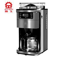 【晶工】全自動研磨美式咖啡機 JK-996