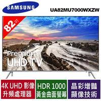 SAMSUNG 三星82型4K 智慧連網電視 UA82MU7000WXZW