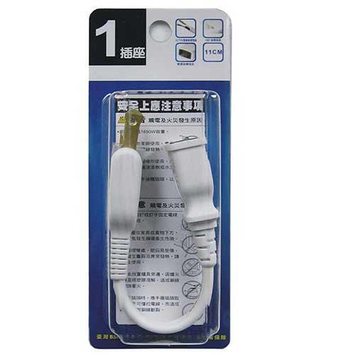 W2101-11 1對1轉接式電源線15A