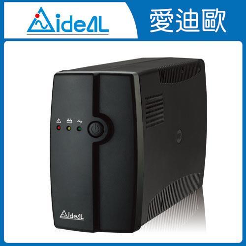 愛迪歐UPS 在線互動式IDEAL-5710C(1000VA)