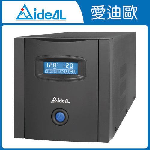 愛迪歐AVR 電子式穩壓器 PS Pro-4000L(4000VA)