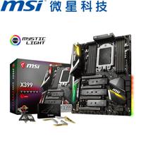MSI微星 X399 GAMING PRO CARBON AC 主機板
