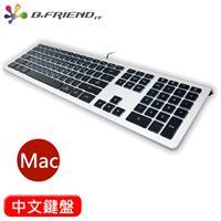 B.Friend KB460 剪刀腳發光薄型有線鍵盤 (MAC專用) 中文