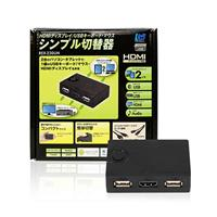 Uptech REX-230UH 2-Port HDMI USB電腦切換器