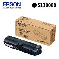 EPSON 原廠碳粉匣 S110080