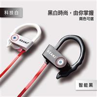 OZAKI 阪京 R1運動藍牙耳機(白)
