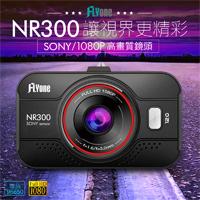 FLYone NR300 SONY/1080P鏡頭 高畫質行車記錄器