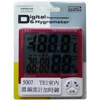 TE1室內大螢幕溫濕度計+時鐘