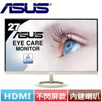 R2【福利品】ASUS華碩 27型 美型無邊框護眼螢幕 VZ27AQ
