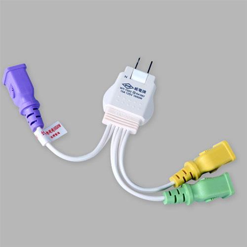 威電 一對三插 轉接式電源線 WT-1333 11公分