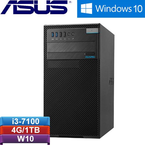 ASUS华硕 D520MT-I37100001R 高效能主流商用桌上型电脑