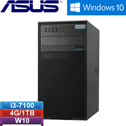 ASUS華碩 D520MT-I37100001R 高效能主流商用桌上型電腦