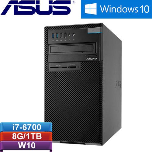 ASUS华硕 D630MT-I76700001R 高阶商用桌上型电脑