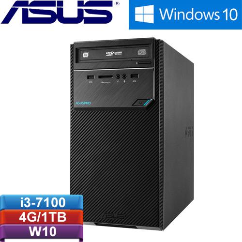 ASUS華碩 D320MT-I37100039R 商務主流桌上型電腦