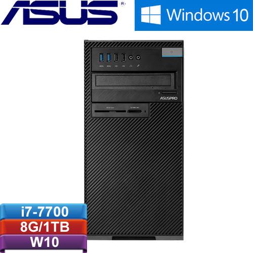 ASUS华硕 D830MT-I77700012R 高阶商用桌上型电脑